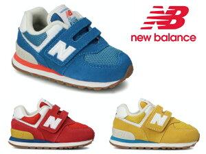 ニューバランス キッズ ベビー 574 スニーカー new balance IV574 HC2 HB2 HA2 キッズ ベビー 子供靴 kids baby