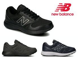 ニューバランス スニーカー 550 ワイズ 4E メンズ ウォーキング MW550 BK3 DG3 NV3 ブラック グレー ネイビー newbalance スニーカー 幅広