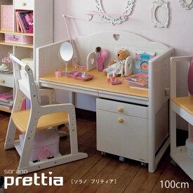 デスク100cm ソラノ プリティア 高さ調節タイプ sorano prettia 865LAD-WD55 オカムラ