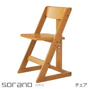 学習椅子 ソラノ木製チェア sorano 865SCG-WD13 オカムラ 勉強イス
