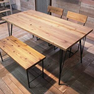ダイニングテーブル 木製 【サイズオーダーで造る R(アール)シリーズ ダイニングテーブル R145】 テーブル 机 デスク アイアン 家具 ハンドメイド カフェ風 天然木 ダイニングテーブル