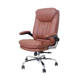 オフィスチェア 椅子 ポケットコイル 【 ビートル 】 ふかふか ブラック キャメル オフィス 椅子 チェア