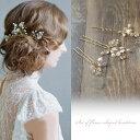 ヘッドドレス 髪留め 髪飾り パール フラワー Uピン 大小3個セット  結婚式 ヘアアクセサリー 前撮り お色直し 送…