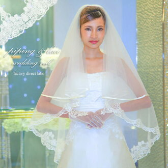 Refined Tulle white / off-white metal comb size 65X100cm V-F018-A2-205 which was particular about the refined satin ribbon piping short wedding veil luxurious race (2-17cm) translucency, softness to remain in well belonging to