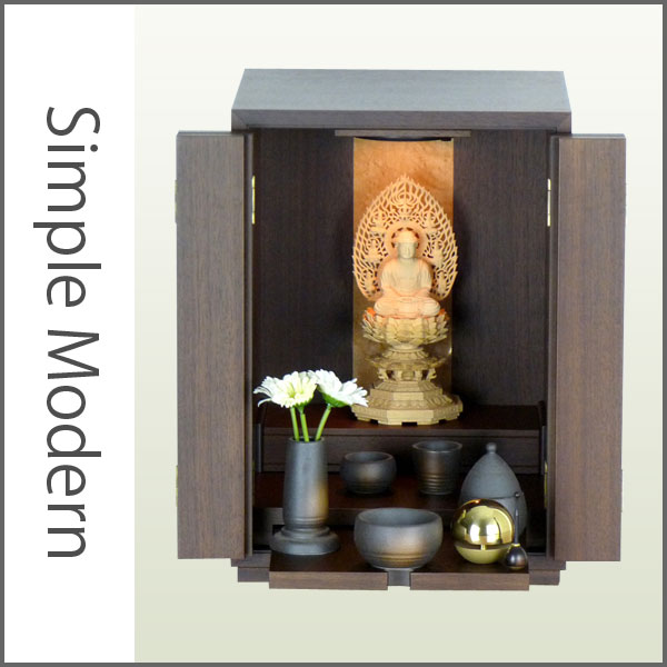 BIGI Walnut Buddhist Altars Set [furniture Style Altars, And Small Altars  Modern Altar Altar Mini Living Altar Interior Altar Design Altars Made In  Japan ...