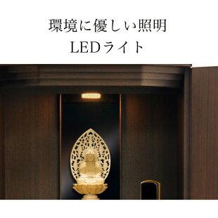 仏壇本体のみレオンウォールナット下台付き床置き床置台付き台付上下セット台セット重ね型直置き納骨