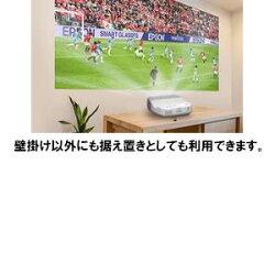 エプソンEB-585Wビジネスプロジェクター【送料・代引手数料無料】【PJ特集】