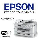 【エントリーでポイント5倍!エプソン PX-M5041F A3ノビプリント対応インクジェットカラー複合機(実施期間:7/14 20:…