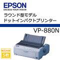 EPSON/エプソン/ドット/送り状/プリンタ/プリンター/