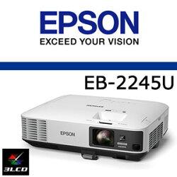 エプソンビジネスプロジェクター多機能パワーモデルEB-2245U