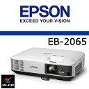 【あす楽対応_関東】エプソン EB-2065 ビジネスプロジェクター 多機能パワーモデル