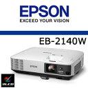 【あす楽対応_関東】EPSON ビジネスプロジェクター多機能パワーモデル EB-2140W
