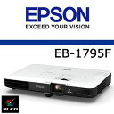 【あす楽対応_関東】EPSON ビジネスプロジェクターモバイルモデル EB-1795F【送料・代引手数料無料】