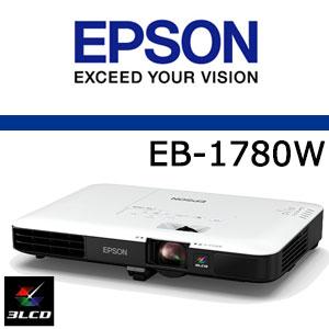【あす楽対応_関東】エプソン EB-1780W ビジネスプロジェクター モバイルモデル【送料・代引手数料無料】