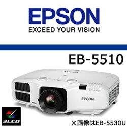 【1月20日発売予定】【発売前予約】エプソンビジネスプロジェクター常設モデルEB-5510