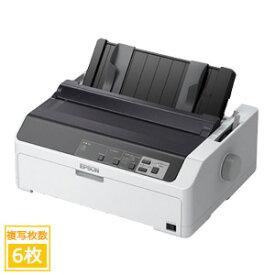 【あす楽対応_関東】エプソン VP-D800 ドットインパクトプリンター(ネットワーク非対応モデル)【後払い決済不可商品】