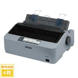【あす楽対応_関東】エプソン VP-D500 ドットインパクトプリンター【後払い決済不可商品】
