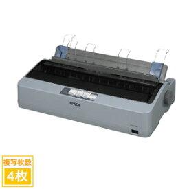 【あす楽対応_関東】エプソン VP-D1300 ドットインパクトプリンター【後払い決済不可商品】