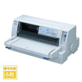 【あす楽対応_関東】エプソン VP-2300N2Aドットインパクトプリンター(ネットワーク標準モデル)【後払い決済不可商品】