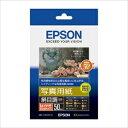 EPSON 写真用紙<絹目調>(ハガキ/50枚) KH50MSHR【代引不可商品】【02P05Nov16】
