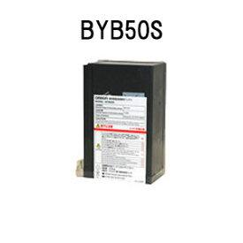 【あす楽対応_関東】オムロン ソーシアルソリューションズ BYB50S 無停電電源装置(UPS)用交換用バッテリ【後払い決済不可商品】