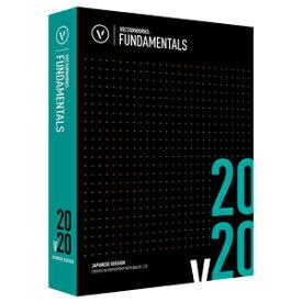 【あす楽対応_関東】エーアンドエー Vectorworks Fundamentals 2020 スタンドアロン版 124155【後払い決済不可商品】