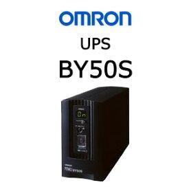 【あす楽対応_関東】オムロン ソーシアルソリューションズ BY50S 無停電電源装置(UPS) 【後払い決済不可商品】