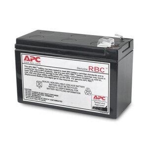 【あす楽対応_関東】シュナイダーエレクトリック(APC)APCRBC122J Smart-UPS BR400G-JP/BR550G-JP/BE550G-JP用交換バッテリキット