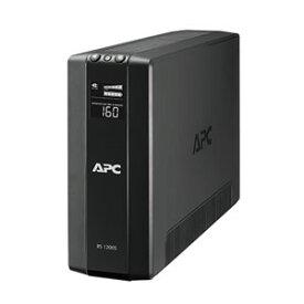 【あす楽対応_関東】シュナイダーエレクトリック(APC) BR1200S-JP 無停電電源装置(UPS)【後払い決済不可商品】