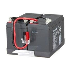 【あす楽対応_関東】オムロン ソーシアルソリューションズ BNB75T 無停電電源装置(UPS)用交換用バッテリ【後払い決済不可商品】