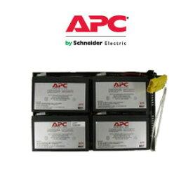 【あす楽対応_関東】シュナイダーエレクトリック(APC) RBC24J Smart-UPS SUA1500RMJ2U/SUA1500RMJ2UB 交換用バッテリキット【後払い決済不可商品】
