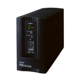 【あす楽対応_関東】オムロン ソーシアルソリューションズ BY35S 無停電電源装置(UPS)【後払い決済不可商品】