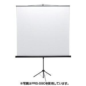 サンワサプライ プロジェクタースクリーン(三脚式)<80型相当> PRS-S80【代引不可商品】