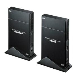 サンワサプライ ワイヤレスHDMIエクステンダー(据え置きタイプ・セットモデル) VGA-EXWHD5【代引・後払い決済不可商品】