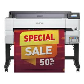 エプソン 大判インクジェットプリンター 4色機 SC-T5455【代引・後払い決済不可商品】