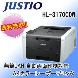 【あす楽対応_関東】ブラザー HL-3170CDW A4カラーレーザープリンター