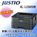 【あす楽対応_関東】ブラザー HL-L2365DW A4モノクロレーザープリンター