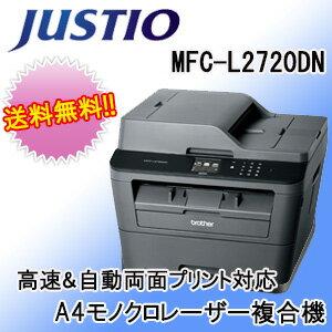 ブラザー MFC-L2720DN A4モノクロレーザー複合機【あす楽対応_関東】