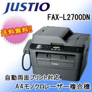 【あす楽対応_関東】ブラザー FAX-L2700DN A4モノクロレーザー複合機