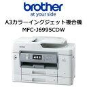 【あす楽対応_関東】ブラザー カラーインクジェット複合機MFC-J6995CDW