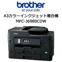 【あす楽対応_関東】ブラザー カラーインクジェット複合機MFC-J6980CDW