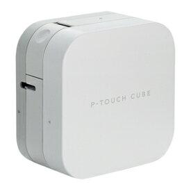 【あす楽対応_関東】ブラザー PT-P300BT P-TOUCH CUBE (ピータッチキューブ)ラベルライター【後払い決済不可商品】