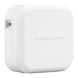 【あす楽対応_関東】ブラザー PT-P710BT P-TOUCH CUBE (ピータッチキューブ) ラベルライター【後払い決済不可商品】