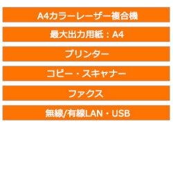 【あす楽対応_関東】ブラザーMFC-L8610CDWA4カラーレーザー複合機