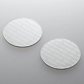 サンワサプライ ノートパソコン冷却パッド(丸型・2枚入り・シルバー) TK-CLNP2SV【代引・後払い決済不可商品】