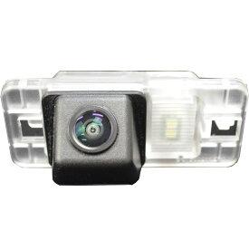 RC-BM-A06 3シリーズE90 E91(前期 後期LCI) SONY CCD バックカメラ BMW 純正ナンバー灯交換タイプ(バックカメラ 自動車 用品 BMW カーアクセサリー 車用品 カーグッズ アクセサリー グッズ 車)
