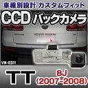 ■RC-VW-ES11■SONY CCD バックカメラ■Audi アウディ TT 8J 2007-2008■9944■純正ナンバー灯交換タイプ■(バックカメラ 自動車 用品 …