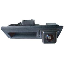 RC-VWTRA01 Sharan シャラン 7N 2011以降 VW フォルクスワーゲン 車種別設計 CCD バックカメラ キット トランクノブ交換タイプ(カスタム 改造 パーツ 車 ccdカメラ バック カメラ モニター カー用品 ccdバックカメラ リアカメラ)