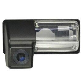 RC-NIC12 NV350 Caravan キャラバン(E26系 H24.06以降 2012.06以降)CCDバックカメラキット NISSAN日産ニッサン車種別設計 ナンバー灯交換タイプ(カー用品 バックカメラ ライセンスランプ カスタム パーツ カメラ ナンバープレート ナンバー くるま 灯)