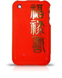 【DM便発送可】【iPhone3G iPhone3GS ケース アイフォンケース】iPhone3G iPhone3GSケース 米国RebelScholarブランド正規品 アジアシリーズFu Lu Shou233